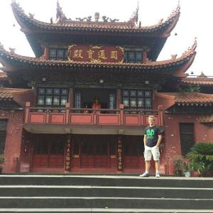 Student Samuel Kossan in China.